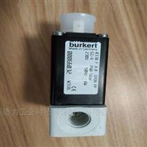 德国Burkert 0330电磁阀-66032原装正品