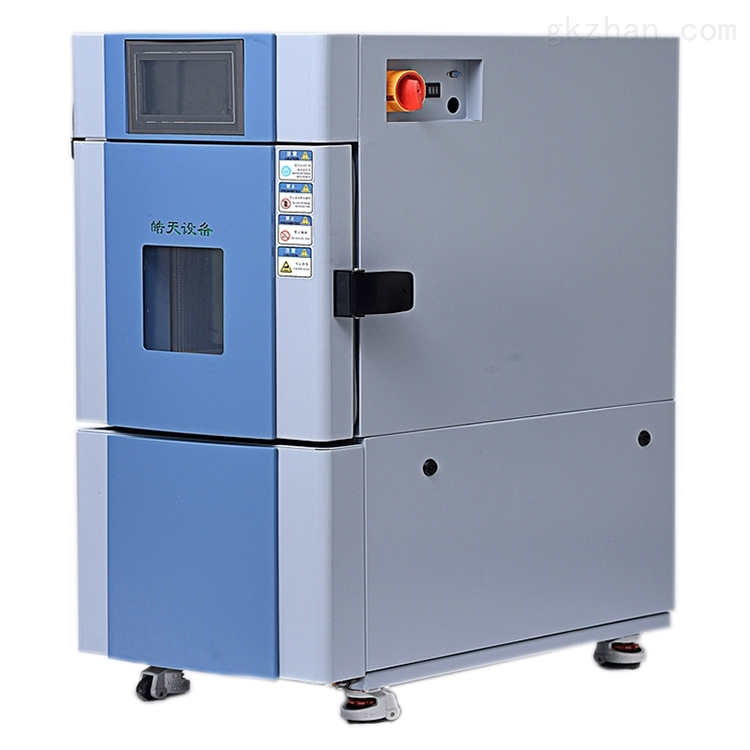 SM系低温恒温恒湿试验机领域