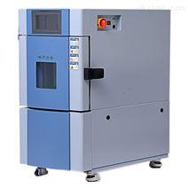穩定性能高低溫實驗箱80L浙江省供應廠家