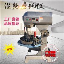 SYD-0752乳化瀝青濕輪磨耗儀
