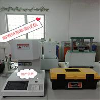 上海普陀区口罩熔喷布检测仪多少钱