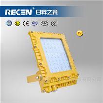 BFC8160 LED防爆泛光灯100W、200W