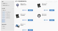 CPG/CPT/CPB数字式压力表高精度控制器活塞式