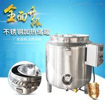 电加热拉缸储罐