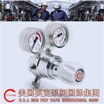 进口压缩气体钢瓶减压阀哪家质量好