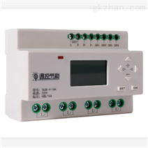 LCZ-K03/16智能照明控制器