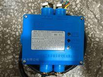 KDG0.35/660K型井下远程馈电断电器