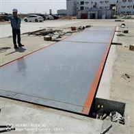 SCS-50T黑龙江50吨电子地秤3*10m,数字式汽车衡60t