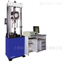 金属材料应力腐蚀持久试验机