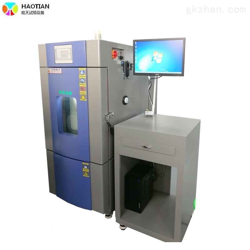 温场体积恒温恒湿试验箱 中型225升测试仪表