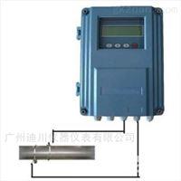 空調水超聲波流量計