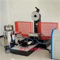 金试力JB-W300微机控制低温自动冲击试验机