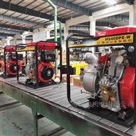 HS40DPE-W柴油电启动4寸水泵柴油抽水泵