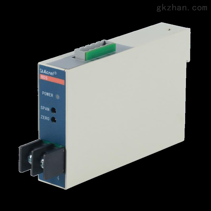 安科瑞 BD-AV 单相交流电压变送器