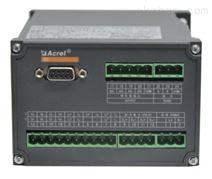 安科瑞 BD-4E 三相电度变送器