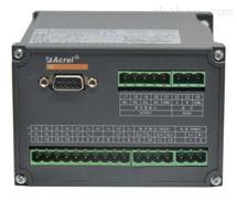 BD-4E安科瑞 BD-4E 三相电度变送器