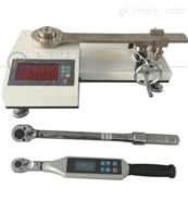 检定仪100N.m摩托车用扭矩扳手检定仪供应商