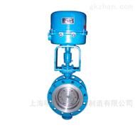KVGD型電動雙水冷式超高溫蝶閥