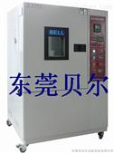 温控型挤压试验机