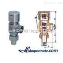 内螺纹联接弹簧封闭式安全阀A11H-2500