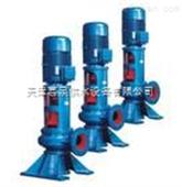 大功率污水潜水泵∠立式排污泵∠天津深井潜水泵∠污水潜水泵厂