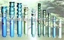 不锈钢潜水泵直销@不锈钢深井泵价格