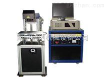 半导体激光打标机价格报价,广西半导体激光打标机