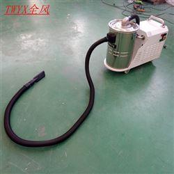 DL2200-80机床清理废料高效吸尘器