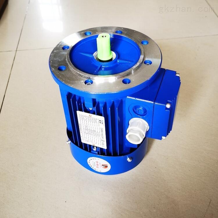 中研MS5614三相异步紫光电机