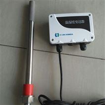 北京绝对湿度传感器厂家