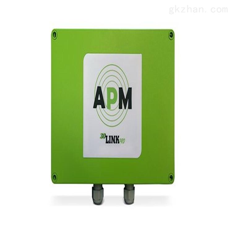 以色列APM 3D体积物位扫描仪