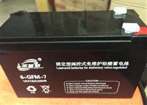 河南圣普威6-GFM 12V9AH铅酸蓄电池报价
