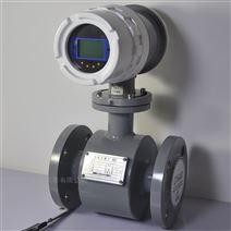 EMFM智能污水电磁流量计