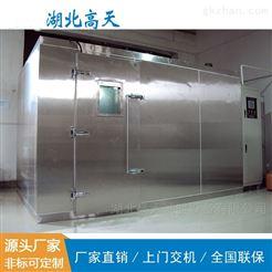 恒温恒湿试验箱武汉测试厂