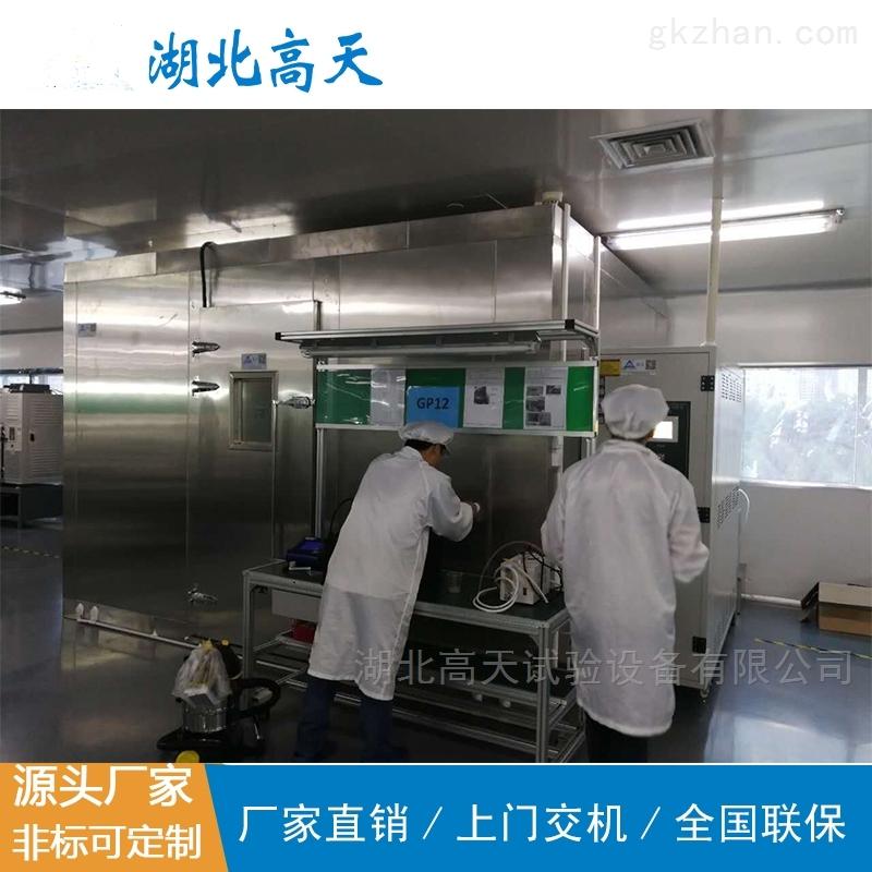 武汉定做多规格恒温恒湿测试箱工厂