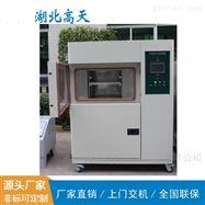 150L冷热冲击试验箱技术参数