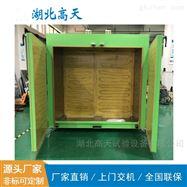 鼓风干燥箱  恒温箱