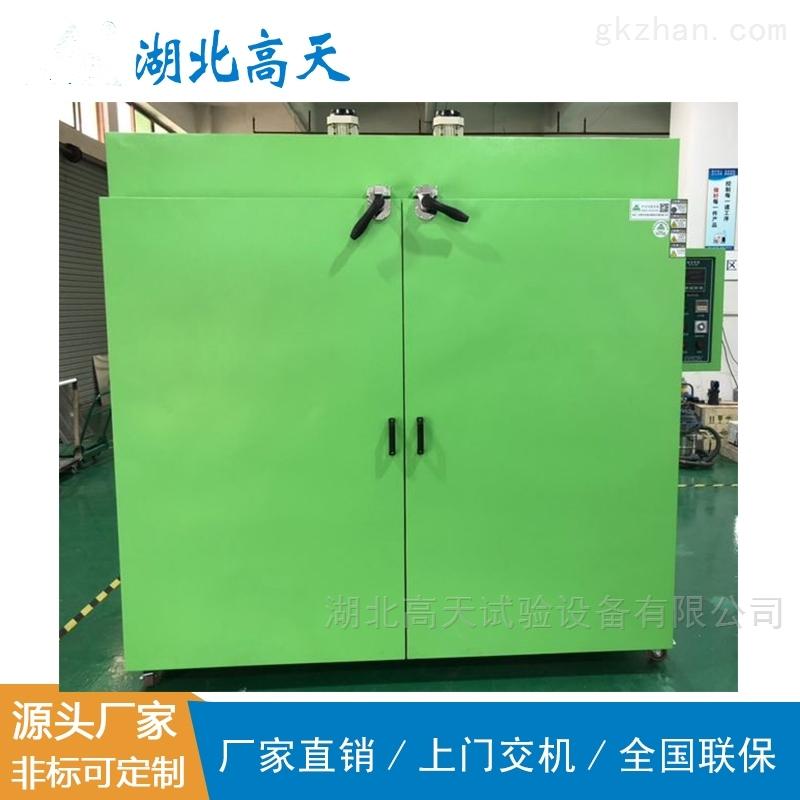 300度高温真空烘箱