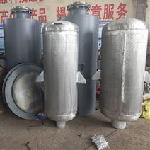不锈钢 吹管 放空消声器生产厂家