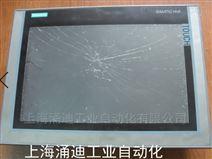 西门子TP1200触摸失灵表面玻璃更换维修