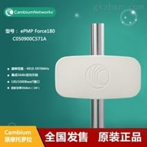 cambium networks epmp force180