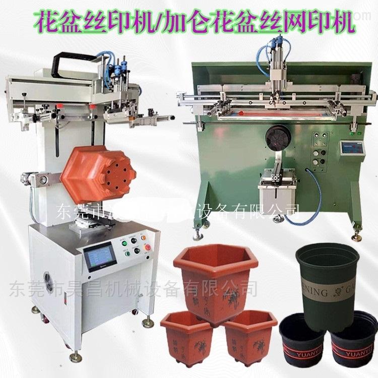 临沂市加仑花盆丝印机油漆桶滚印机厂家直销