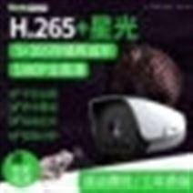 天地伟业H265+星光摄像机