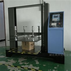 纸护角抗压试验机武汉测试设备工厂