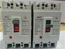 福建双电源自动转换开关 火灾监控探测器