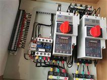福建新一代控制与保护开关型号 厂家直销