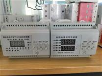 福建新型双电源自动转换开关 电涌保护器
