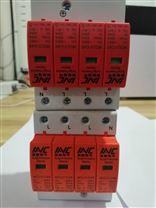 福建cps控制与保护开关 火灾监控探测器