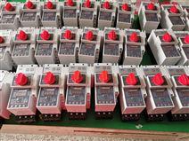 福建火灾监控探测器 控制与保护开关
