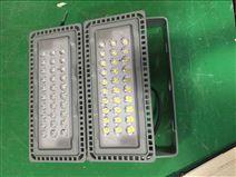 NTC9280-LED泛光灯、海洋王200W模组灯